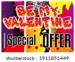 comic book valentine's day sale ... | Shutterstock .eps vector #1911851449