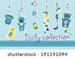 colorful  baby items for... | Shutterstock .eps vector #191191094