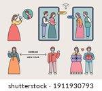 people in traditional korean... | Shutterstock .eps vector #1911930793