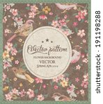 greeting card vintage flower... | Shutterstock .eps vector #191198288