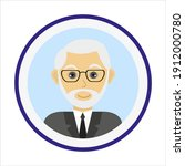 smiling man face with white... | Shutterstock .eps vector #1912000780