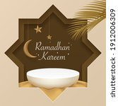 3d islamic podium on sand with... | Shutterstock .eps vector #1912006309