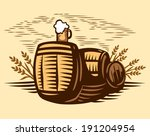 beer barrels and tankard label... | Shutterstock .eps vector #191204954