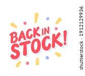 back in stock. vector lettering ...   Shutterstock .eps vector #1912129936