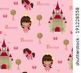 princess seamless pattern.... | Shutterstock .eps vector #191228558