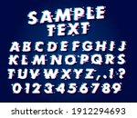 digital glitched alphabet...   Shutterstock .eps vector #1912294693