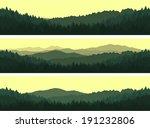 set of vector seamless... | Shutterstock .eps vector #191232806