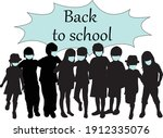 back to school. silhouette of a ... | Shutterstock .eps vector #1912335076