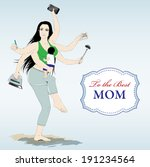 happy mothers day card with... | Shutterstock .eps vector #191234564