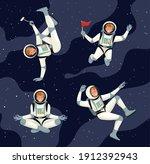 Cartoon Astronaut. Dancing...