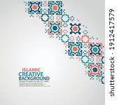 islamic greeting card banner... | Shutterstock .eps vector #1912417579