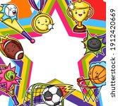 frame with kawaii sport items.... | Shutterstock .eps vector #1912420669