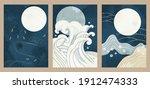 japanese vintage style creative ... | Shutterstock .eps vector #1912474333