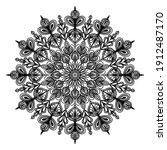 Openwork Mandala In Black On A...