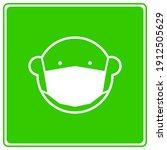 green information sign   masked ... | Shutterstock .eps vector #1912505629