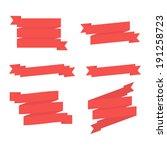 flat ribbons set. vector... | Shutterstock .eps vector #191258723