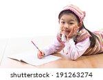 the image of child in korea ... | Shutterstock . vector #191263274