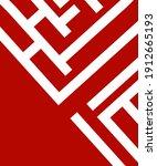 maze graphic trendy vector... | Shutterstock .eps vector #1912665193