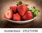 beautiful strawberries on the... | Shutterstock . vector #191271938