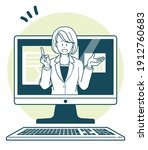 illustration of a woman in a...   Shutterstock .eps vector #1912760683