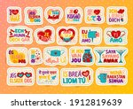 mega collection stickers with i ... | Shutterstock .eps vector #1912819639