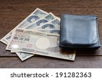 1000 10000 of japan yen on old... | Shutterstock . vector #191282363