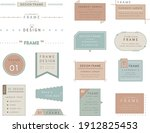 a set of simple designs such as ... | Shutterstock .eps vector #1912825453