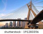 Estaiada Bridge   Sao Paulo  ...
