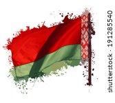 belarusian flag. vector   Shutterstock .eps vector #191285540