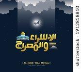 isra and mi'raj written in...   Shutterstock .eps vector #1912858810