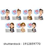 men and women in suits who feel ... | Shutterstock .eps vector #1912859770