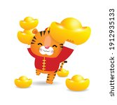 little tiger holding chinese... | Shutterstock .eps vector #1912935133