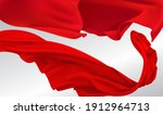 red satin fabric flying in the... | Shutterstock .eps vector #1912964713