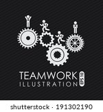 Teamwork design over black background, vector illustration