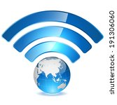 Wireless access point to global network concept. Globe with signal arcs isolated on white background.