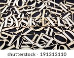 ''dyslexia'' word with wooden... | Shutterstock . vector #191313110