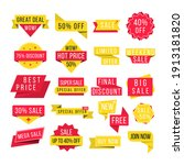set of promotional badges and... | Shutterstock . vector #1913181820