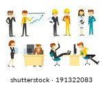 work | Shutterstock .eps vector #191322083