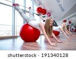 happy group cutie athletic girl ... | Shutterstock . vector #191340128