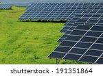 huge power solar plant on the... | Shutterstock . vector #191351864
