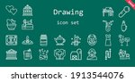 drawing icon set. line icon...   Shutterstock .eps vector #1913544076