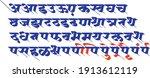 calligraphic font  script of... | Shutterstock .eps vector #1913612119
