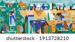 spring  summer  landscape. a... | Shutterstock .eps vector #1913728210