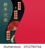 chinese new year. oriental... | Shutterstock . vector #1913784766