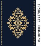 damask graphic ornament. floral ... | Shutterstock .eps vector #1913785243