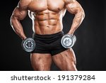 ������, ������: Bodybuilder Bodybuilder using dumbbell