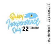 saint lucia happy independence...   Shutterstock .eps vector #1913836273