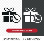 Vector Image. Icon Of A Gift...