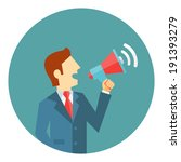 businessman with a megaphone or ...   Shutterstock . vector #191393279