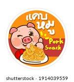 cartoon thai pork snack in thai ... | Shutterstock .eps vector #1914039559